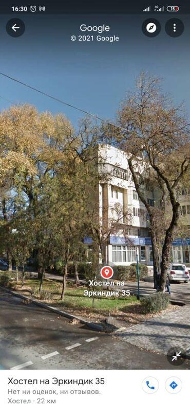 Эркиндик - Кыргызстан: Эконом комната на пересечении улиц Токтогула Эркиндик
