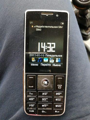 Philips в Кыргызстан: Philips Xenium X623 В рабочем состоянии. Всё работает