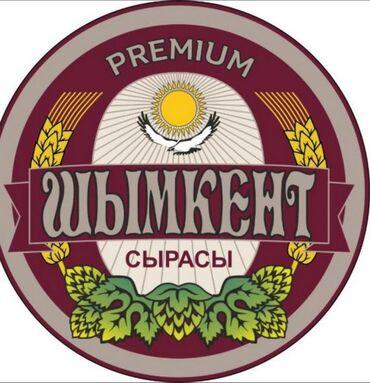 уаз продажа в Кыргызстан: Пиво разливное оборудование, установка, продажа, обслуживаниеЗвонить с