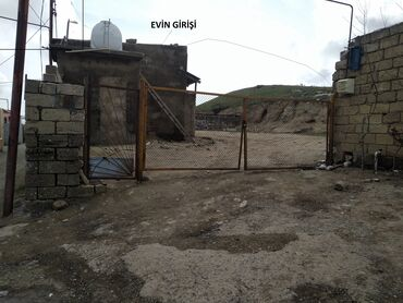Torpaq sahələrinin satışı 6 sot Tikinti, Mülkiyyətçi, Bələdiyyə, Müqavilə