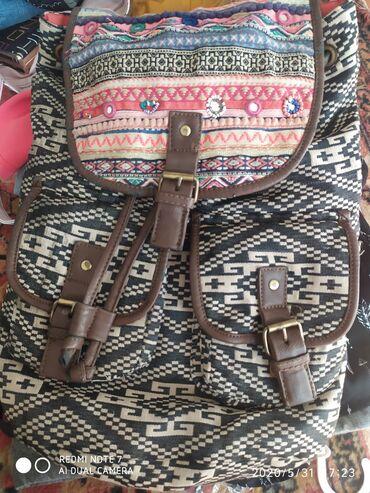 Рюкзак 200 сом