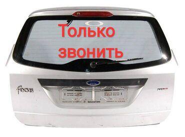 ford laser в Кыргызстан: Богажник Форд Фокус универсал