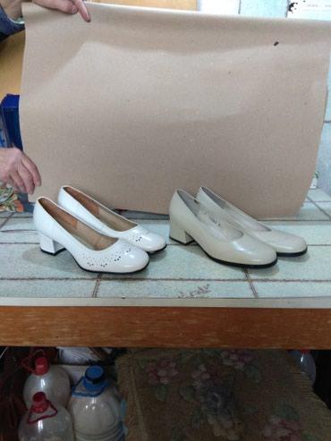 tufli charles keith в Кыргызстан: Туфли новые 35 размер,по 850сом