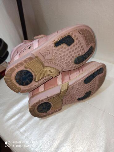 Продаю обувь зимаНа девочку размер 26Покупали 2020году декабря одевали