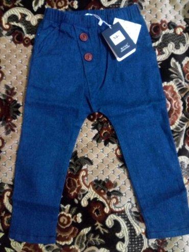 Новые корейские стильные джинсики на в Бишкек