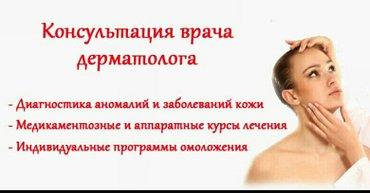 Мц грация-эстет в Бишкек