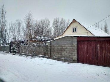 продаю дом срочно!!! с евроремонтом и частично с мебелью. находится в  в Бишкек
