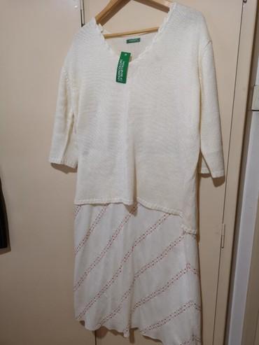 Σετ πλεκτό πουλόβερ με μιντι φούστα σε Zografou