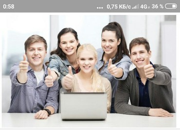 Приглашаем выпускников вузов в оптовоторговую коммерческую компанию в Бишкек
