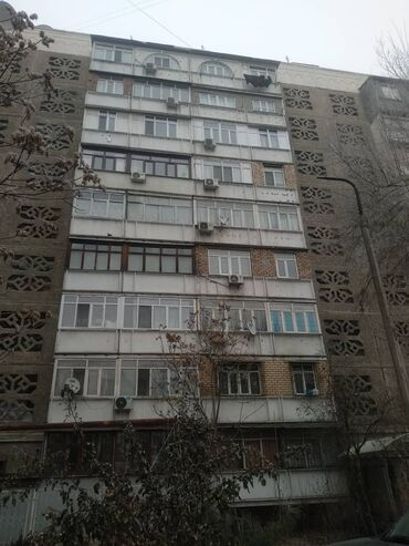 Apartment for sale: 4 bedroom, 86 sq. m