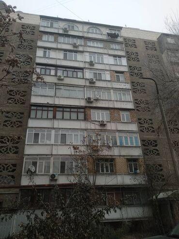 Продажа квартир - 4 комнаты - Бишкек: Продается квартира: 106 серия, Восток 5, 4 комнаты, 86 кв. м