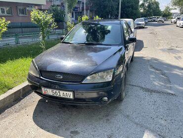 фордов в Кыргызстан: Ford Mondeo 1.8 л. 2002 | 180000 км