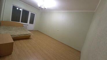 курсы 1 с бухгалтерия в Кыргызстан: Продается квартира: 1 комната, 42 кв. м