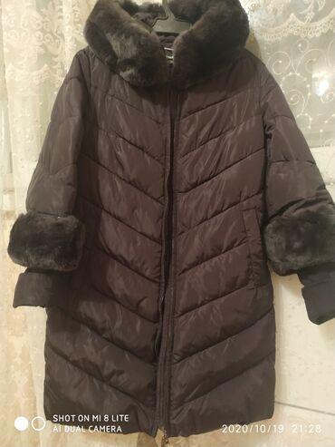 Продается зимняя куртка.Качество отличная.Хорошая фирма