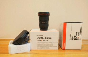 Foto və video aksesuarlar Zaqatalada: Canon 16-35mm ii