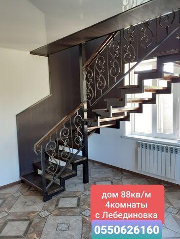 Продам Дом 88 кв. м, 4 комнаты