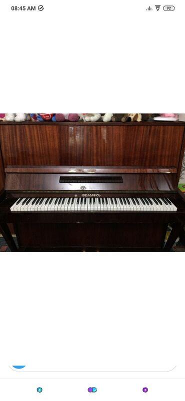 Пианино, фортепиано в Джалал-Абад: Продаю Пионино Беларусь в хорошем состоянии, цена 15000 сом