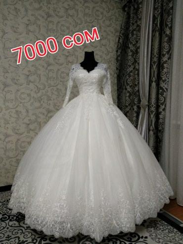 Распродажа свадебных платьев !!! в Лебединовка