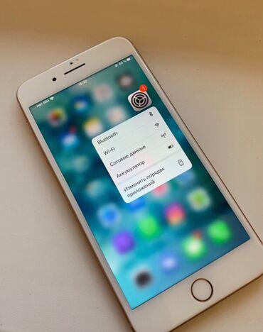 IPhone 8 Plus Gold на 64gb, состояние идеальное всегда был в