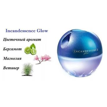 Avon Incandessence в кыргызстане парфюмерия на Lalafo
