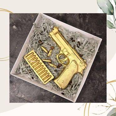 Шоколадный пистолет из вкусного молочного шоколада всего за 85с