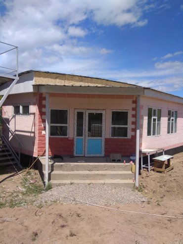 С.Бостери кафе Сдаю от берега не долико. в Бишкек