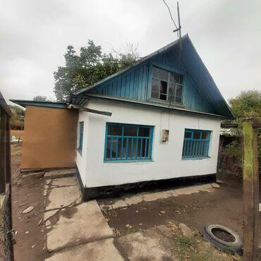 квартира берилет сокулук in Кыргызстан | БАТИРЛЕРДИ УЗАК МӨӨНӨТКӨ ИЖАРАГА БЕРҮҮ: