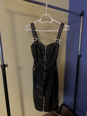 Dress Club Dsquared S