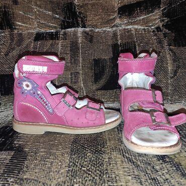 Продается детская ортопедическая обувь, фирма Pafi, кожа. Размер 27