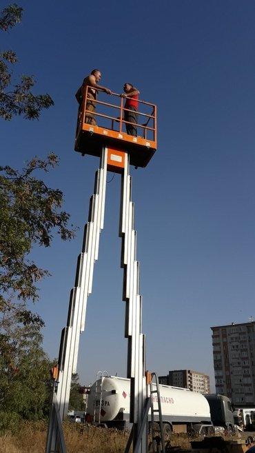 Подъемник электрический,строительные леса,автовышка в Бишкек