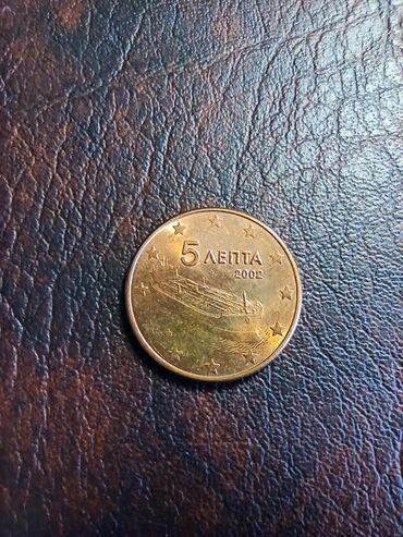 Kovanica 5 euro centi Grčka