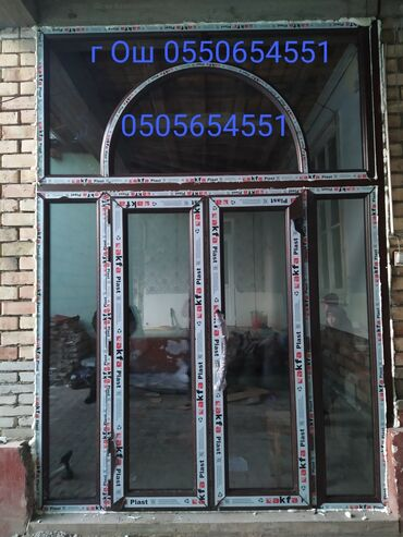 Двери | Установка