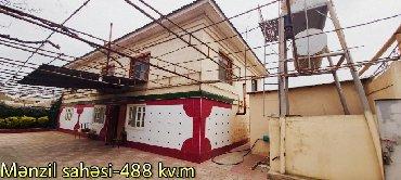 evlərin alqı-satqısı - Salyan: Satış Ev 488 kv. m, 6 otaqlı