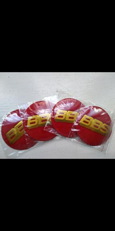 диски bbs бу в Кыргызстан: Продам наклейки на колпачки BBS 65мм. Красные с золотыми буквами