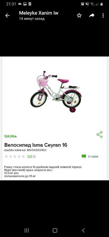 - Azərbaycan: Her cur velosipedlerin minimum onlayn satiwi