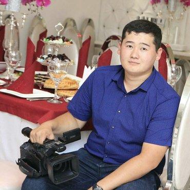 Дорогие друзья представляем вам услуги по видео и фото тамада музыка в Бишкек