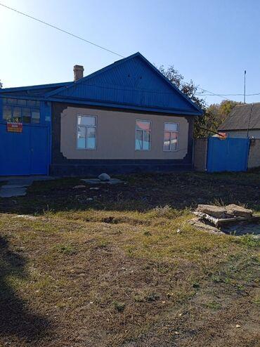продажа квартир в караколе in Кыргызстан | ПОСУТОЧНАЯ АРЕНДА КВАРТИР: 10 кв. м, 4 комнаты, Забор, огорожен