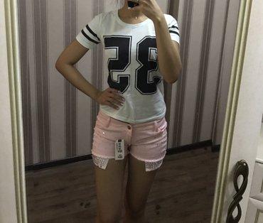 Продаю шорты,новые,размер с,замужем не знакомлюсь!!! в Бишкек