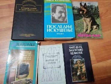 Odelce za psa - Srbija: 450 za sve 5 bez dresure psa