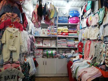 набор для новорожденных в Кыргызстан: Одежды для новорожденных.  Адрес:Рынок Орто Сай 116 контейнер