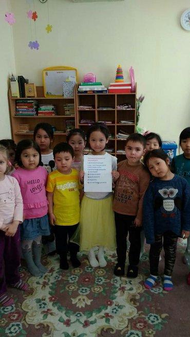 Работа в Кыргызстан: Воспитатель в частный детский сад