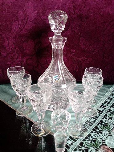 Čaše za piće - Srbija: Nov kristal plus 24% led kristala komplet za zestoko pice Cehoslovacka