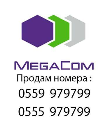 курица гриль доставка бишкек в Кыргызстан: Цена за 2 номера. Продаю отличные номера! Очень легко запоминаются!