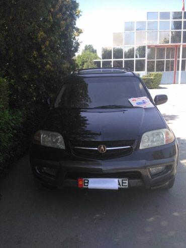 Acura MDX 2001 в Бишкек