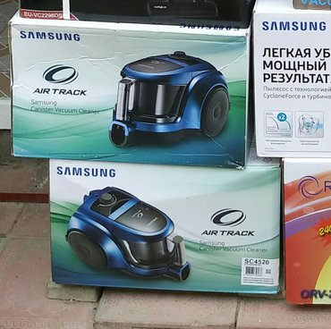 Bakı şəhərində Samsung tozsoranı. Keyfiyyetli firmadır. 180 və 230 manat.. Ilkin öden