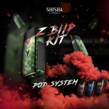 787 объявлений: Platform Z-Biip Kit!!! Можно уверенно сказать, что эта система