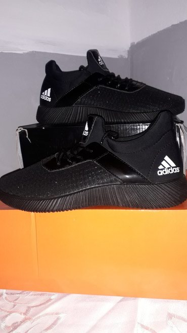 Adidas patike od 36 do 41 - Belgrade