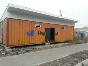 Срочно сдаю.готовый бизнес в Бишкек