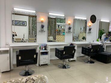 золотой лошадь пластырь цена в Кыргызстан: Салон красоты срочно требуется мастера маникюр педикюр парикмахеры и т