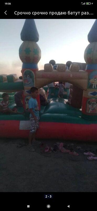 Детский мир - Новопокровка: Срочно продаю Будут размер 8/6 48 квадрат